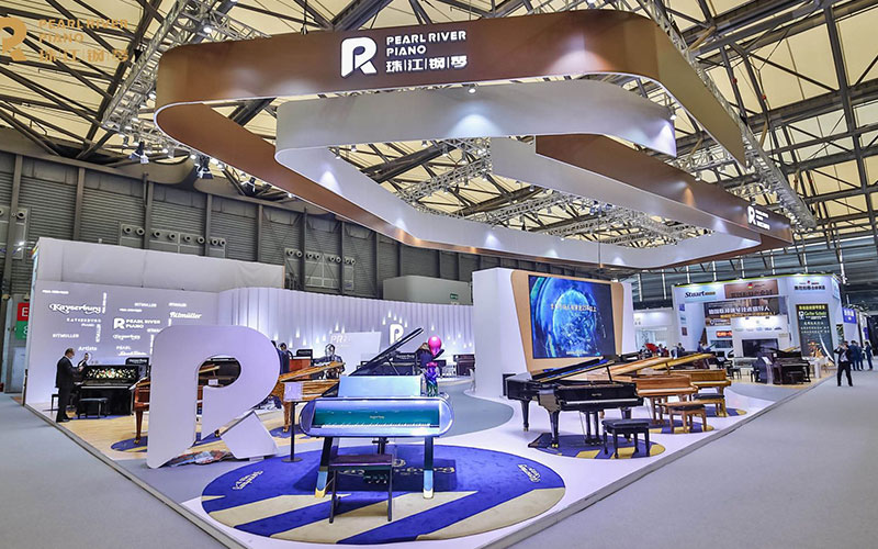 The Pearl River Group booth