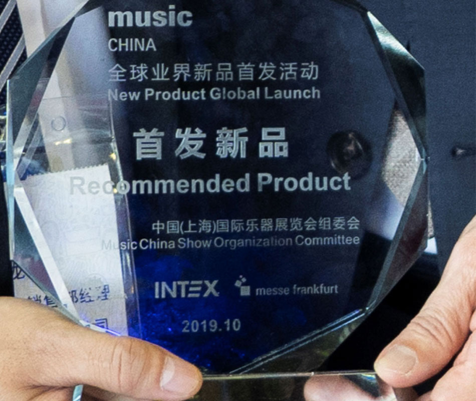 Pearl River Prodigy Award