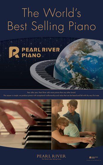 PR_Pearl-River-Piano-Topper_screen