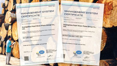 Pearl River Environmental Management Systems Standards